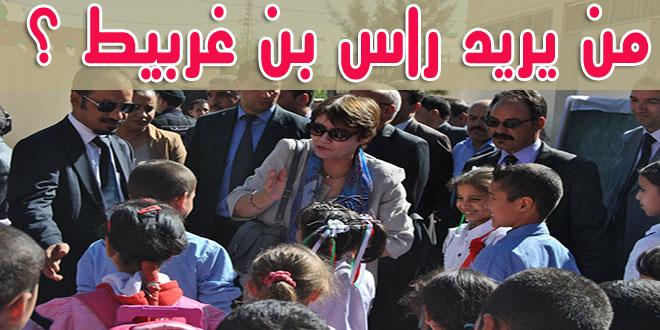 وزيرة التربية الجزائرية نورية بن غبريط