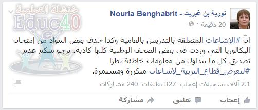facebook Nouria Benghabrit