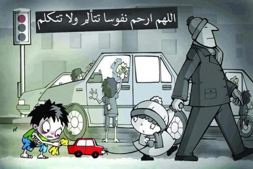 حقوق الطفل في الاسلام